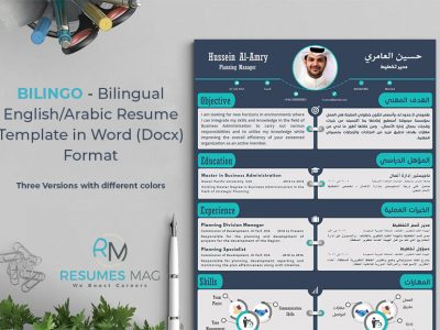 Bilingo - Bilingual English-Arabic Resume Template