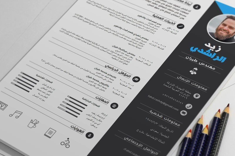 Zayd - Arabic-Resume-Template_1