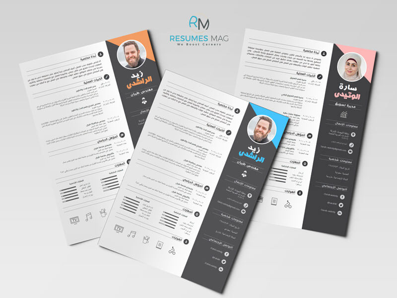 Zayd---Arabic-Resume-Template_Different Versions